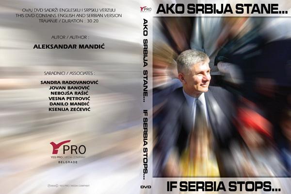 """""""Ако Србија стане..."""""""