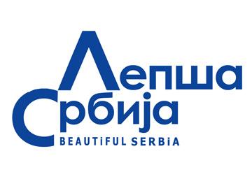 """""""Лепша Србија"""""""