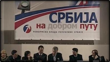 """""""Србија на добром путу"""""""