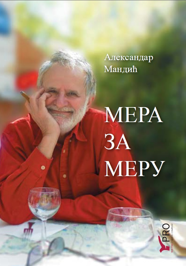Мера за меру – књига Александара Мандића